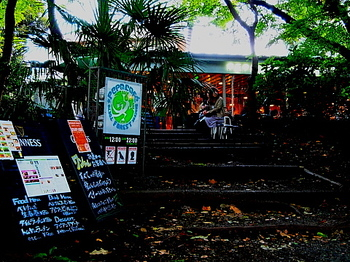 091103_PB031550_井の頭公園_pepacafe FOREST.JPG
