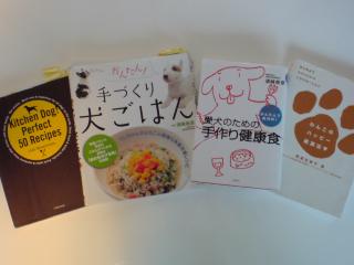DSC00543_book.JPG